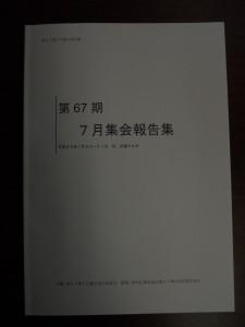 DSCN1043