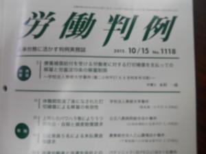 DSCN1686